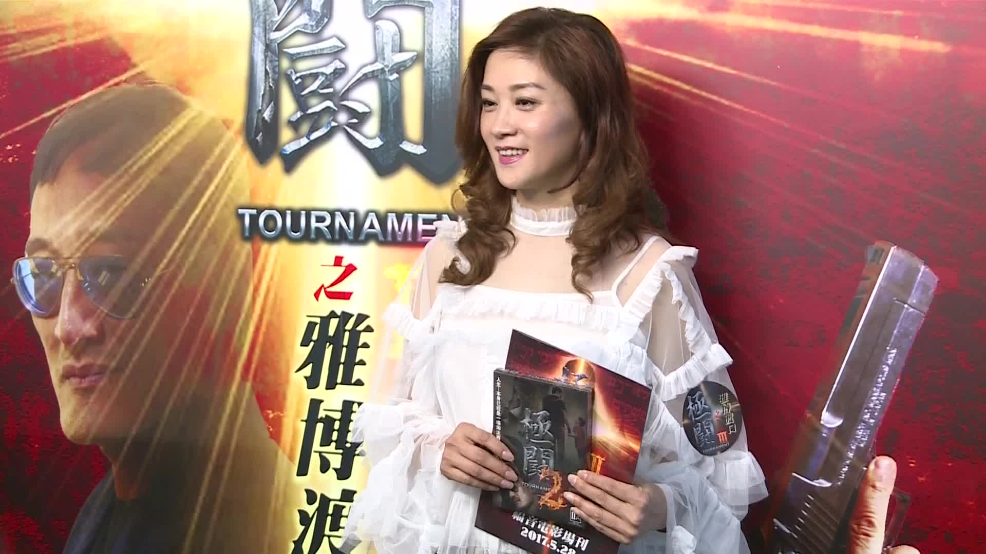 (國語) 袁潔儀加入TVB拍劇嘗試多感欣喜