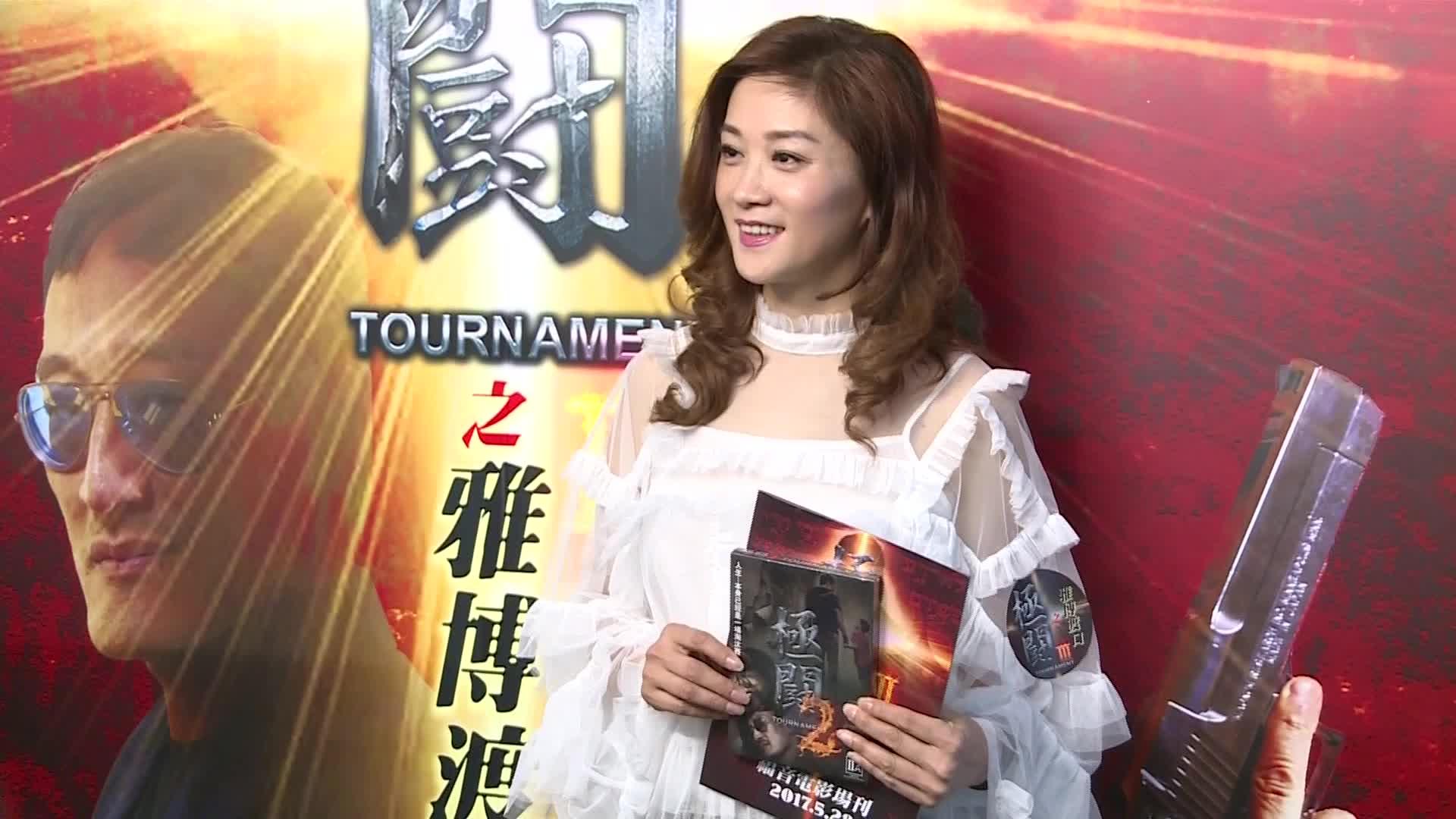 袁潔儀加入TVB多嘗試感欣喜