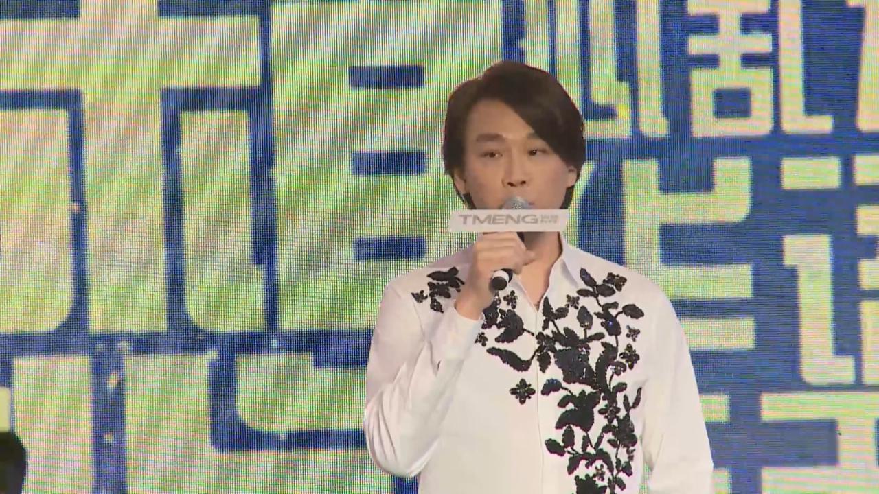 (國語)陶喆赴上海出席活動 望未來實現電影夢