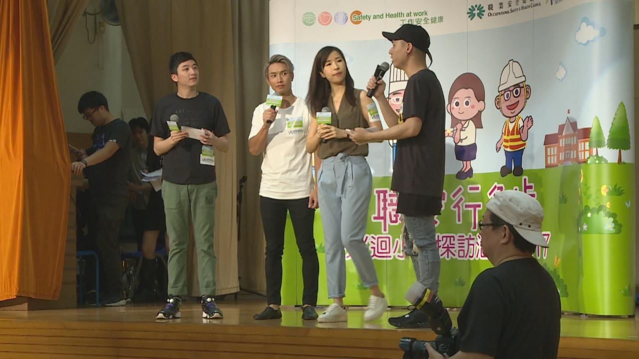 偕師妹黃浩琳走入校園 陳柏宇與小學生打成一片