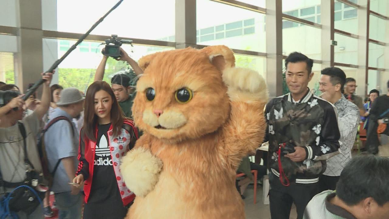 (國語)古天樂重臨TVB引起哄動 犀犀利大明猩一見如故