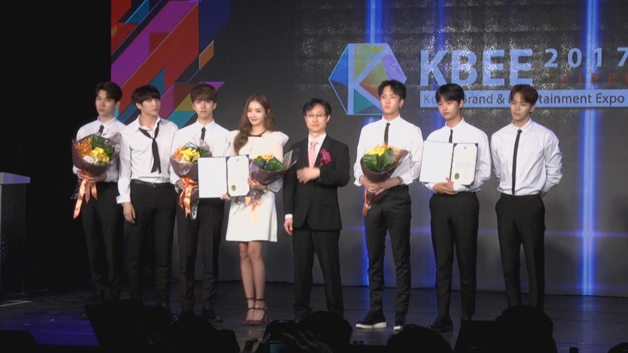 台灣宣傳韓流博覽會 VIXX再度訪台大騷流利普通話