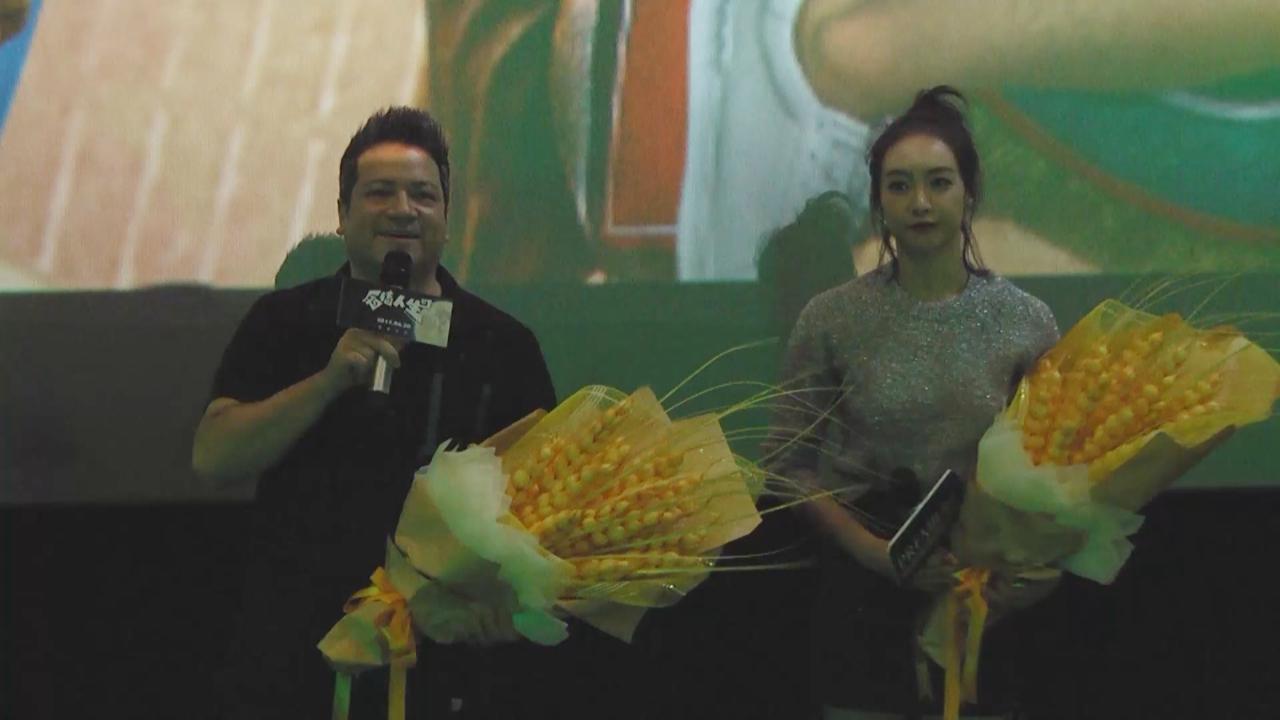 (國語)與伍仕賢上海宣傳新戲 宋茜開心與夏雨閆妮合作