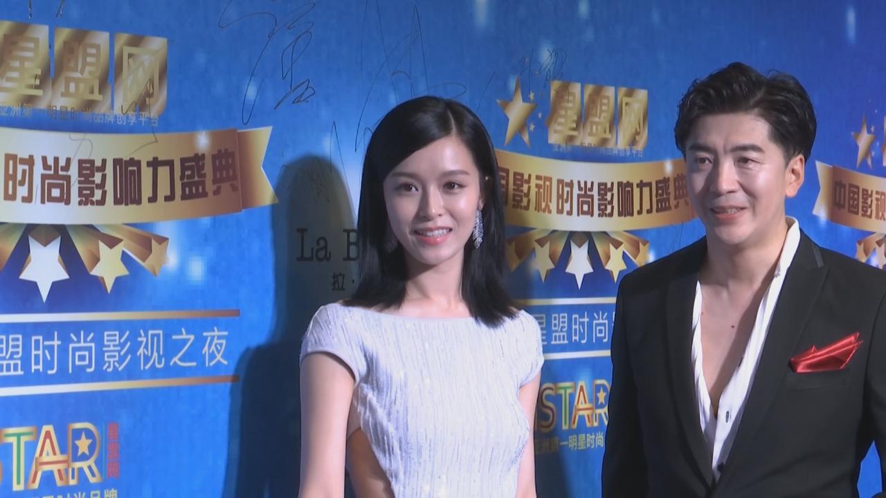 (國語)文詠珊獲邀上海出席活動 以露腰裙上陣顯優雅氣質