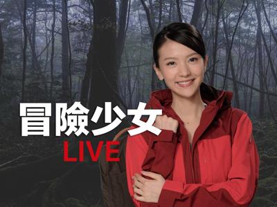 2017-06-23 陳華鑫的直播