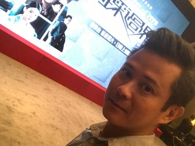 2017-06-24 湯俊明(阿湯)的直播