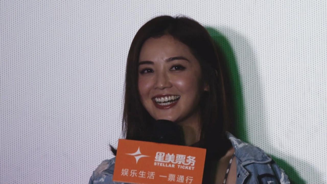 蔡卓妍到廣州宣傳新戲 票房理想令壓力消除
