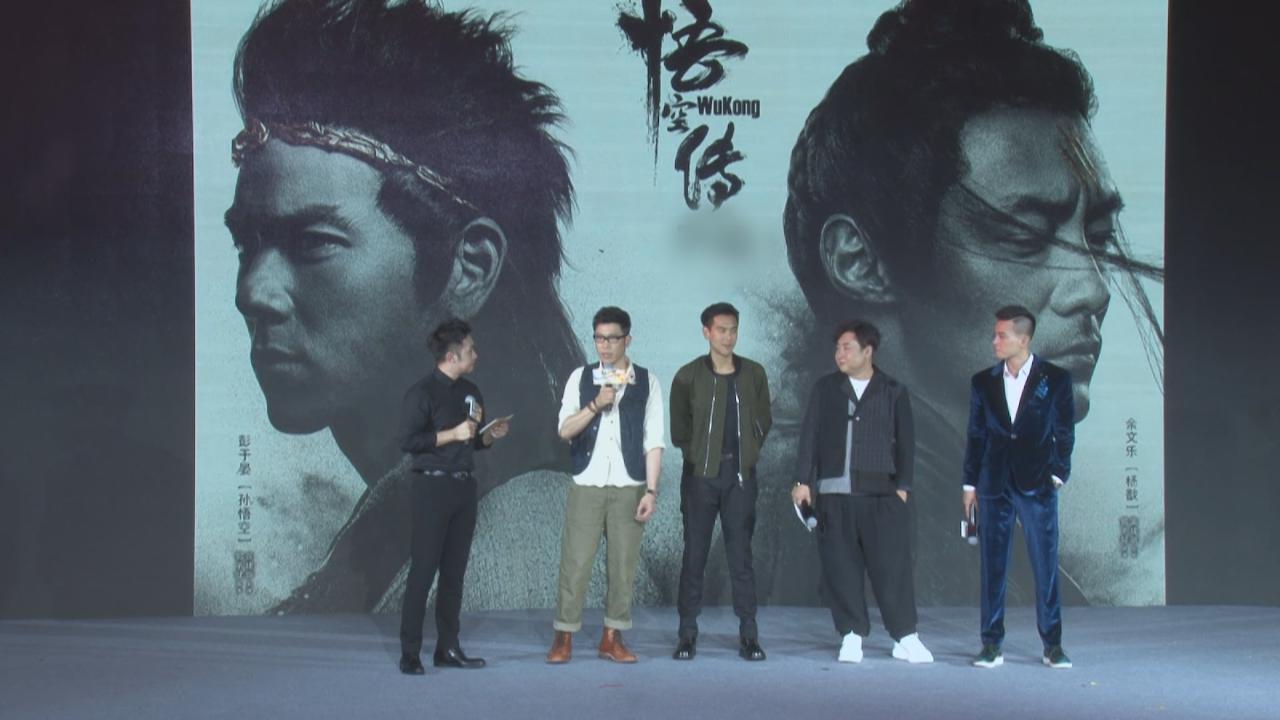 彭于晏北京出席新戲發布會 與余文樂友情歷久常新