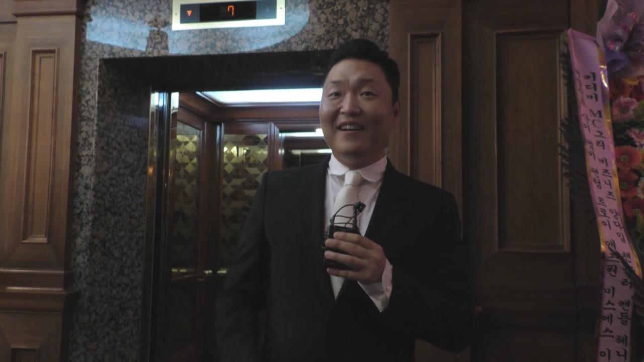 (國語)娛樂公司代表舉行婚禮 PSY開金口獻唱祝賀新人