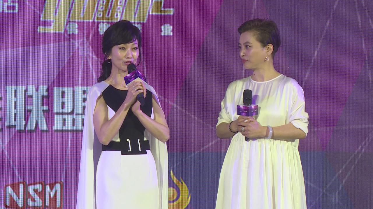 (國語)趙雅芝上海出席活動 大方分享保養心得