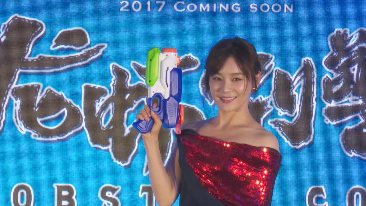 (國語)袁姍姍上海宣傳新戲 發現王千源另外一面