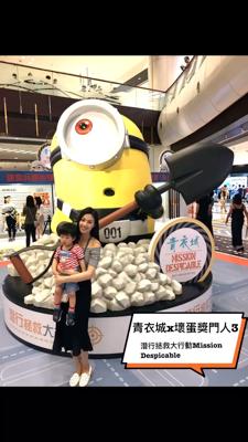 2017-06-25 暴龍媽媽的影片