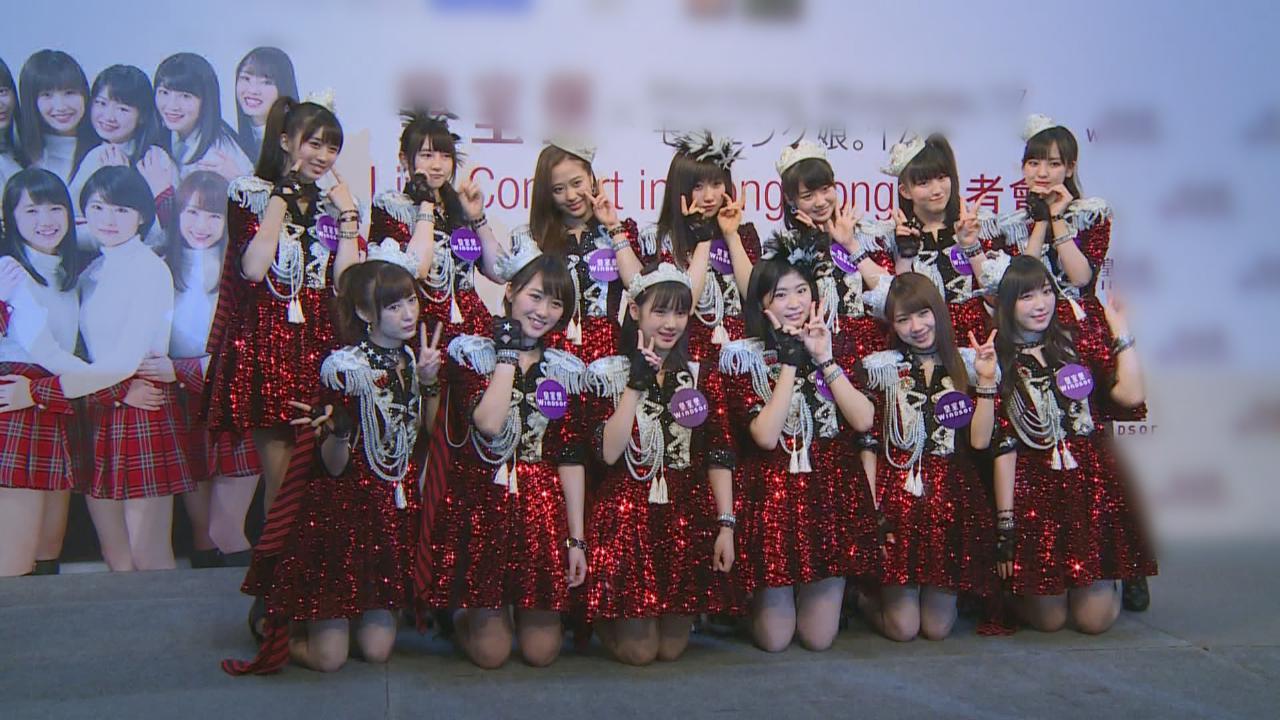 Morning娘17抵港準備開演唱會 過百粉絲接機惹混亂