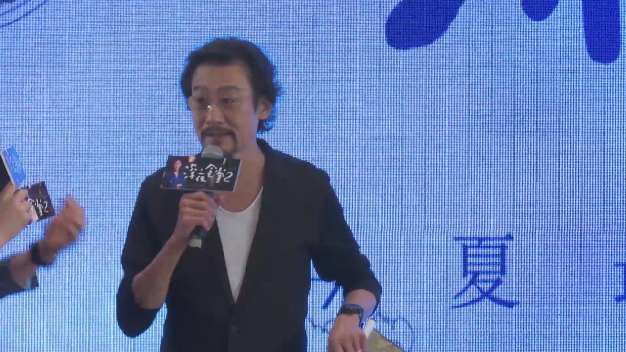 紅燒肉食譜贈日本導演 梁家輝解釋箇中原因