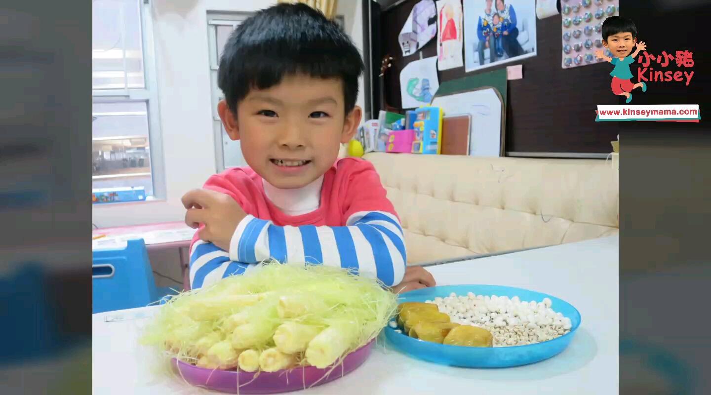 小小豬湯水篇 - 粟米鬚薏米水