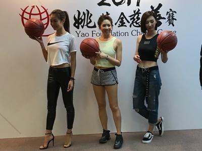 慈善籃球賽記者會