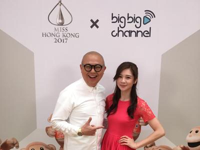 麥美恩 x Miss HK 2017n