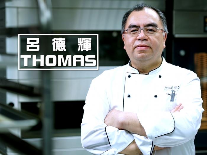 Thomas呂德輝