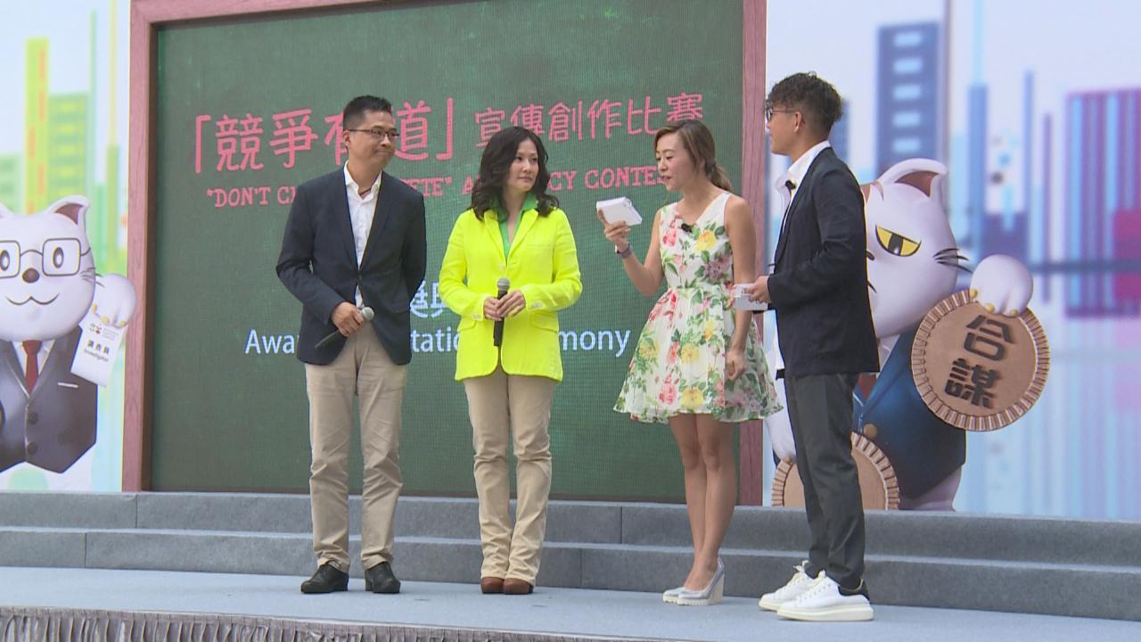 (國語)林曉峰再演經典電影角色 笑稱獲兒子鼓勵外出賺錢