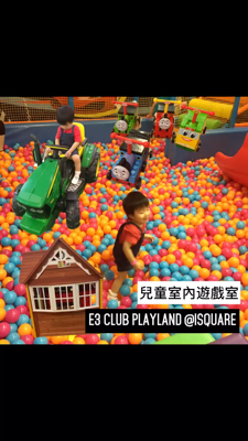 《放電去》E3 Club Playland@isquare