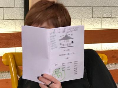 2017-06-28 林淑敏的直播