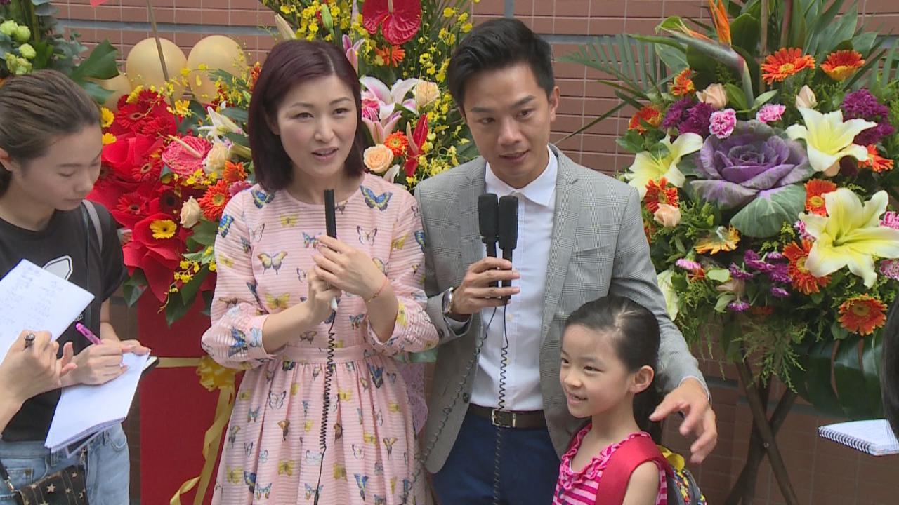 (國語)胡諾言偕家人出席活動 透露正忙於舞台劇演出