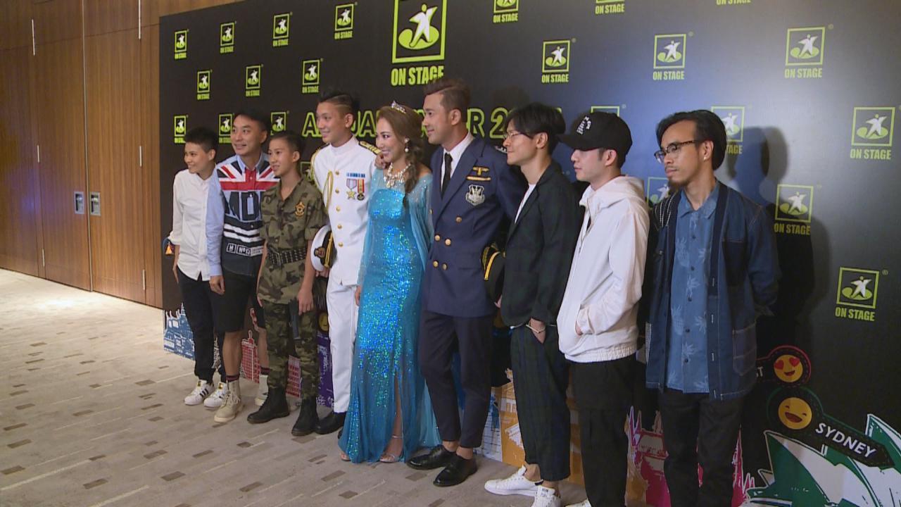 (國語)CALLSTAR出席活動獨缺釗峰 On仔透露對方觀賞舞台劇