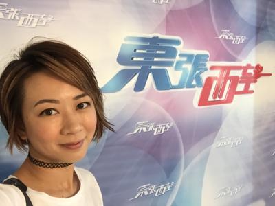 2017-06-29 容容Fion 容羨媛的直播