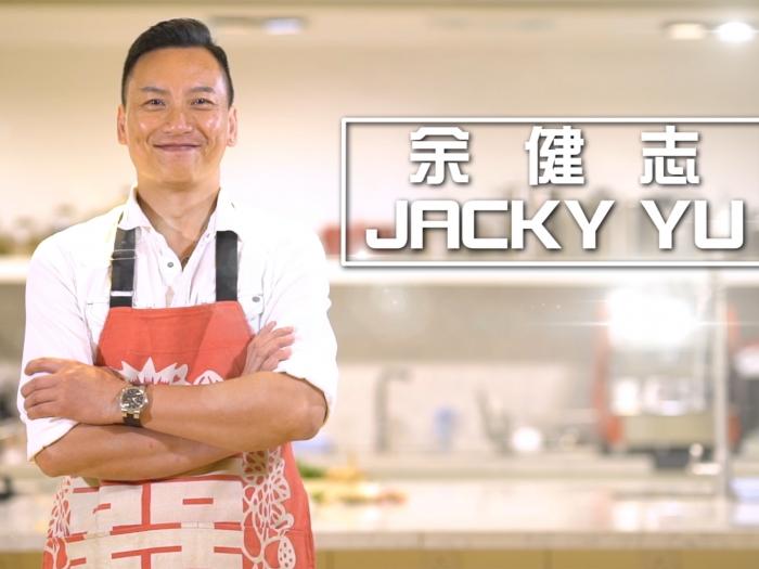 Jacky Yu余健志