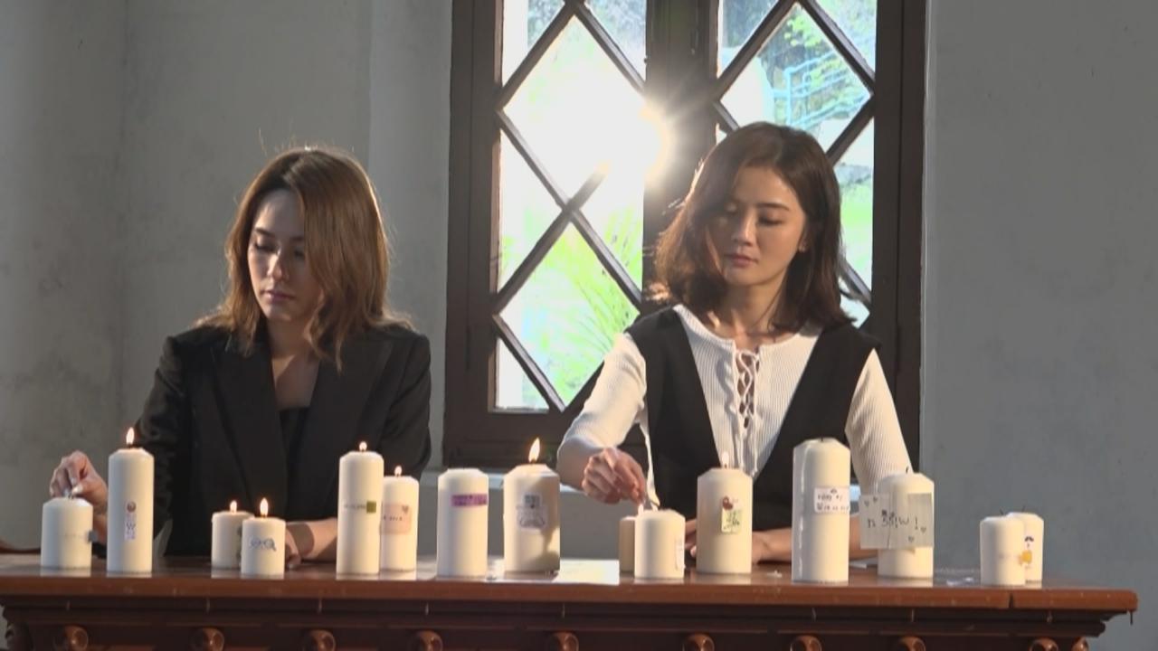 (國語)Twins拍攝新歌MV體驗劍道