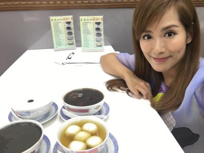 2017-06-30 幸美:食咩好?