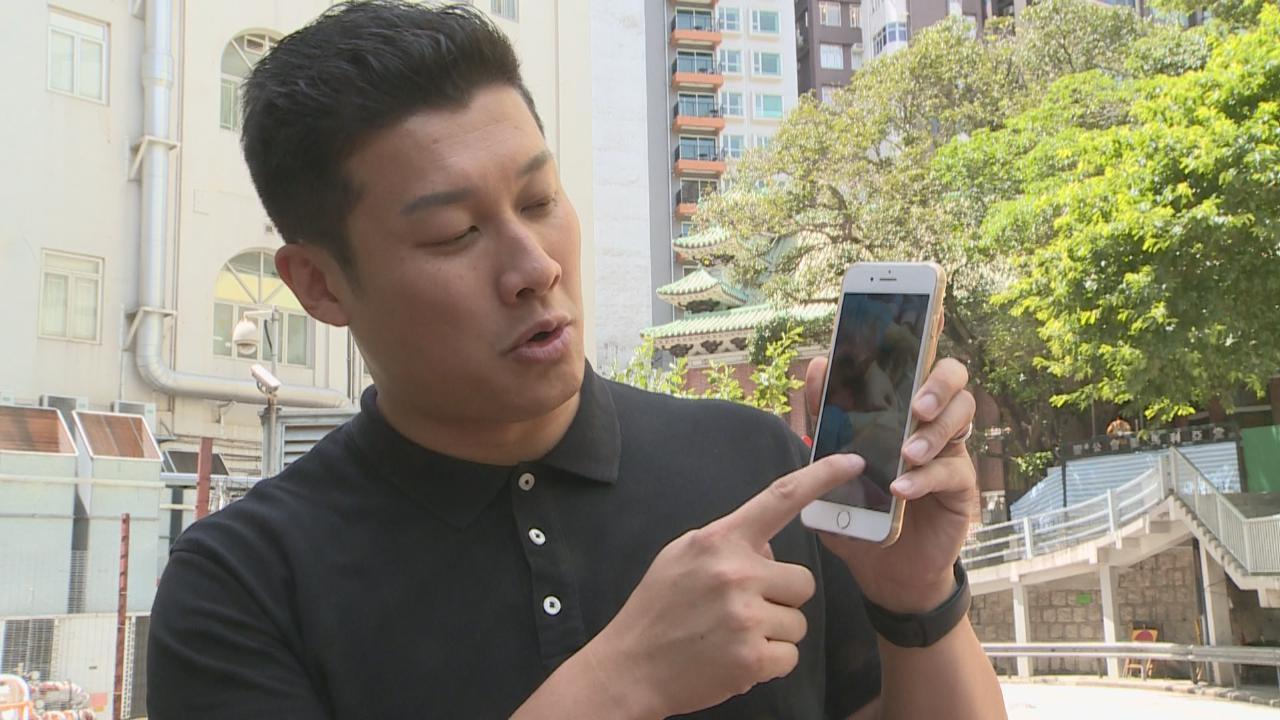 游莨維榮升爸爸 開live直擊陪產過程