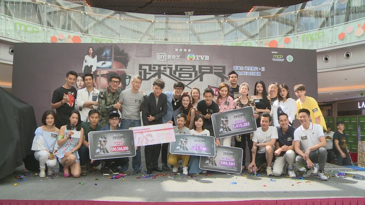 (國語)王浩信為踩過界宣傳 喜見劇集受內地網民歡迎
