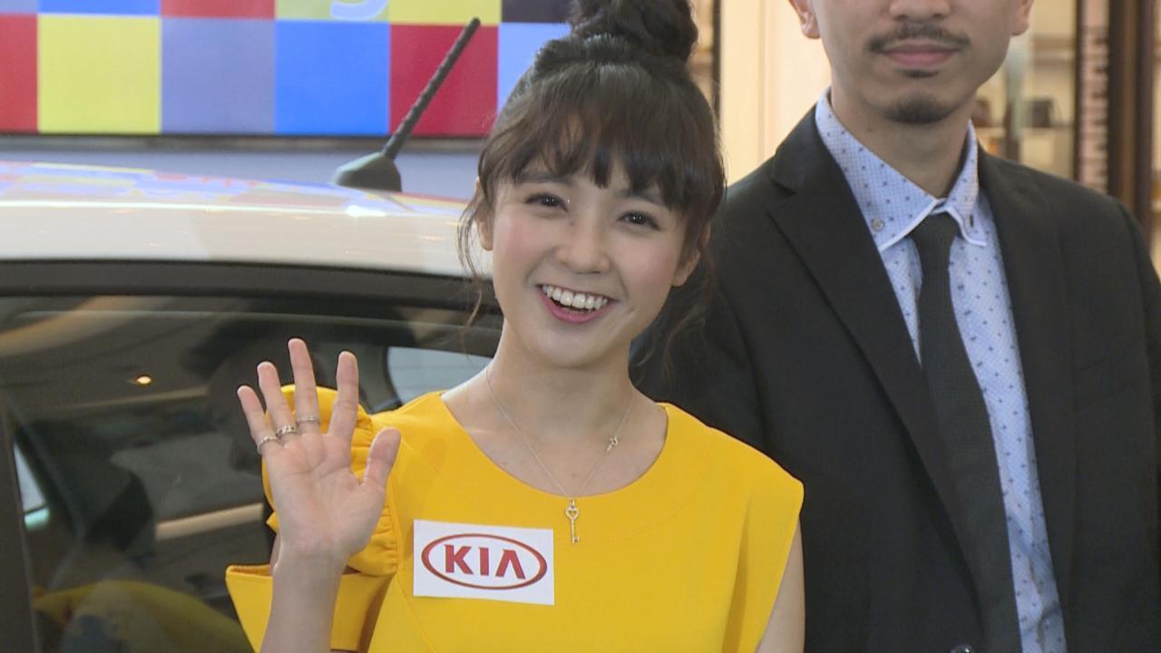 糖妹為30歲生日準備大禮 十月前盼成功考牌兼買車