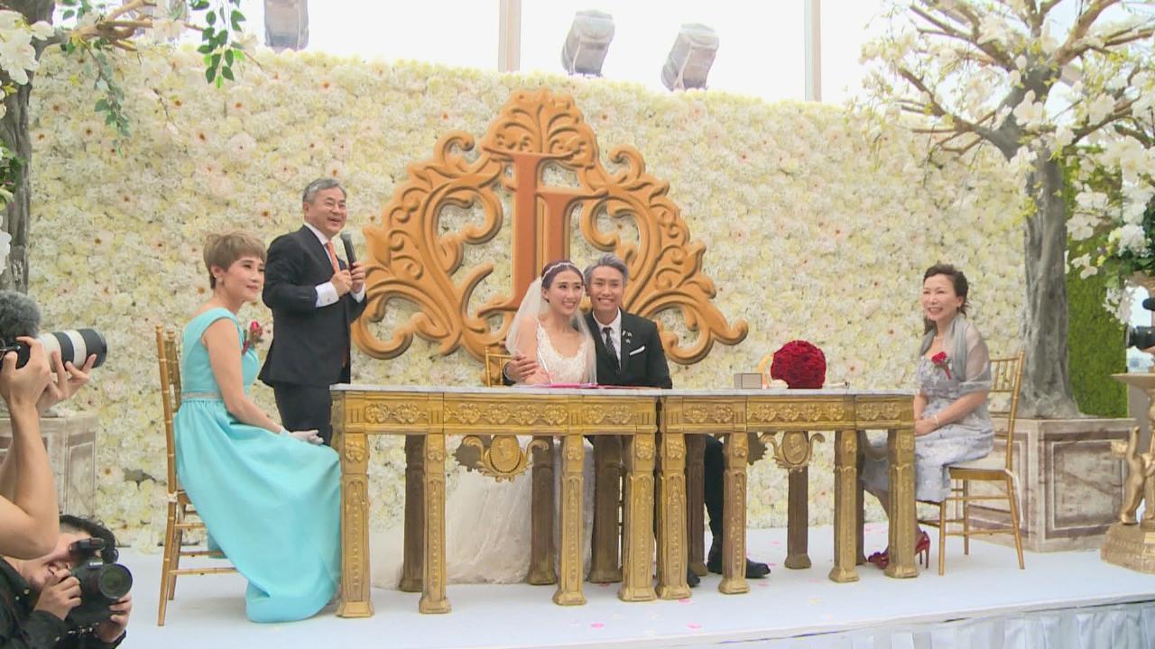 (國語)陳柏宇輕易通過接新娘挑戰 符曉薇笑言感失望