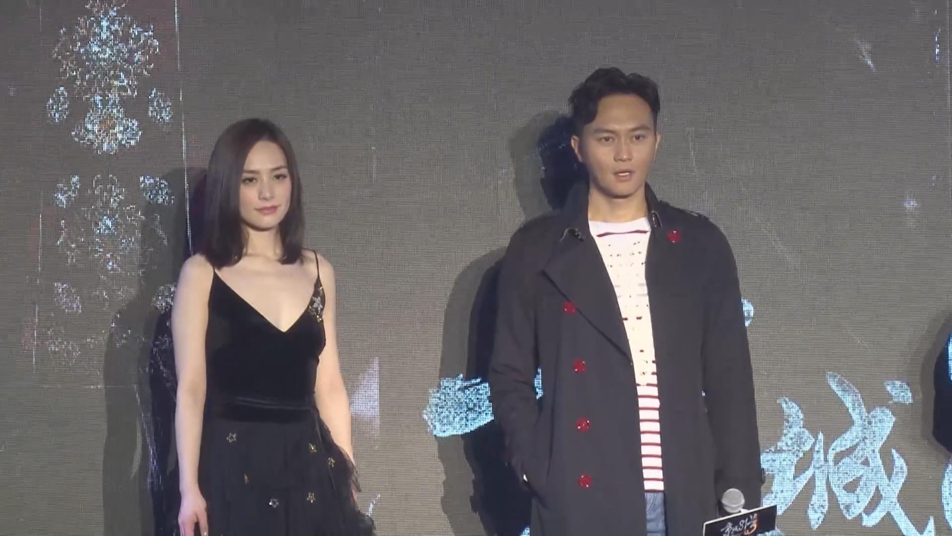與鍾欣潼北京宣傳新戲 張智霖自爆普通話不靈光