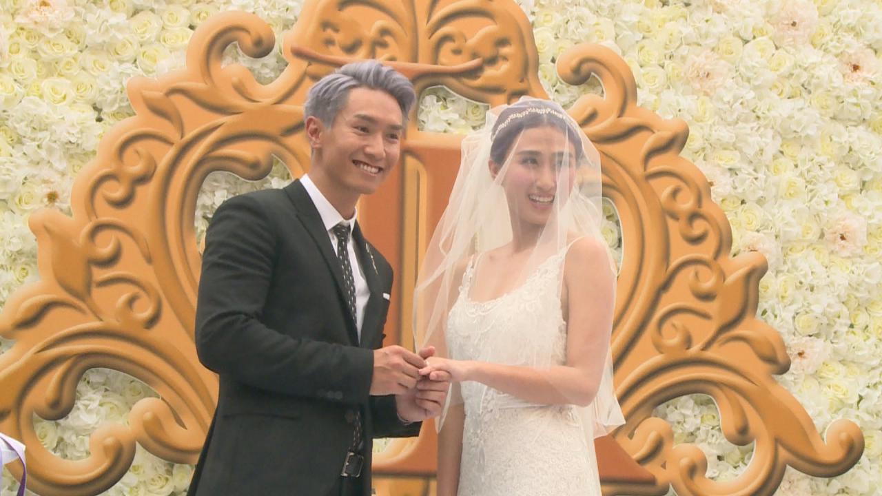 (國語)與Oscar閃爆賀陳柏宇新婚 江若琳與男友同場感尷尬