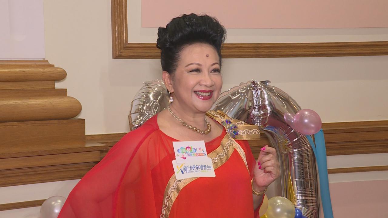 出席活動賀回歸20周年 薛家燕大讚習主席歌喉
