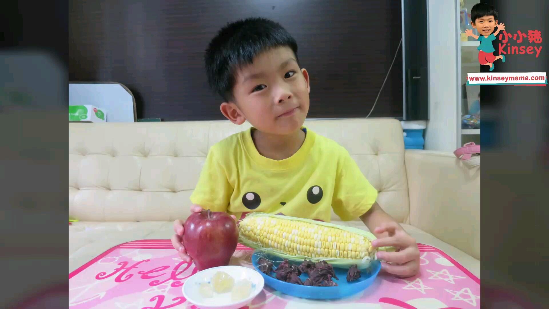 小小豬湯水篇 - 洛神花粟米蘋果茶