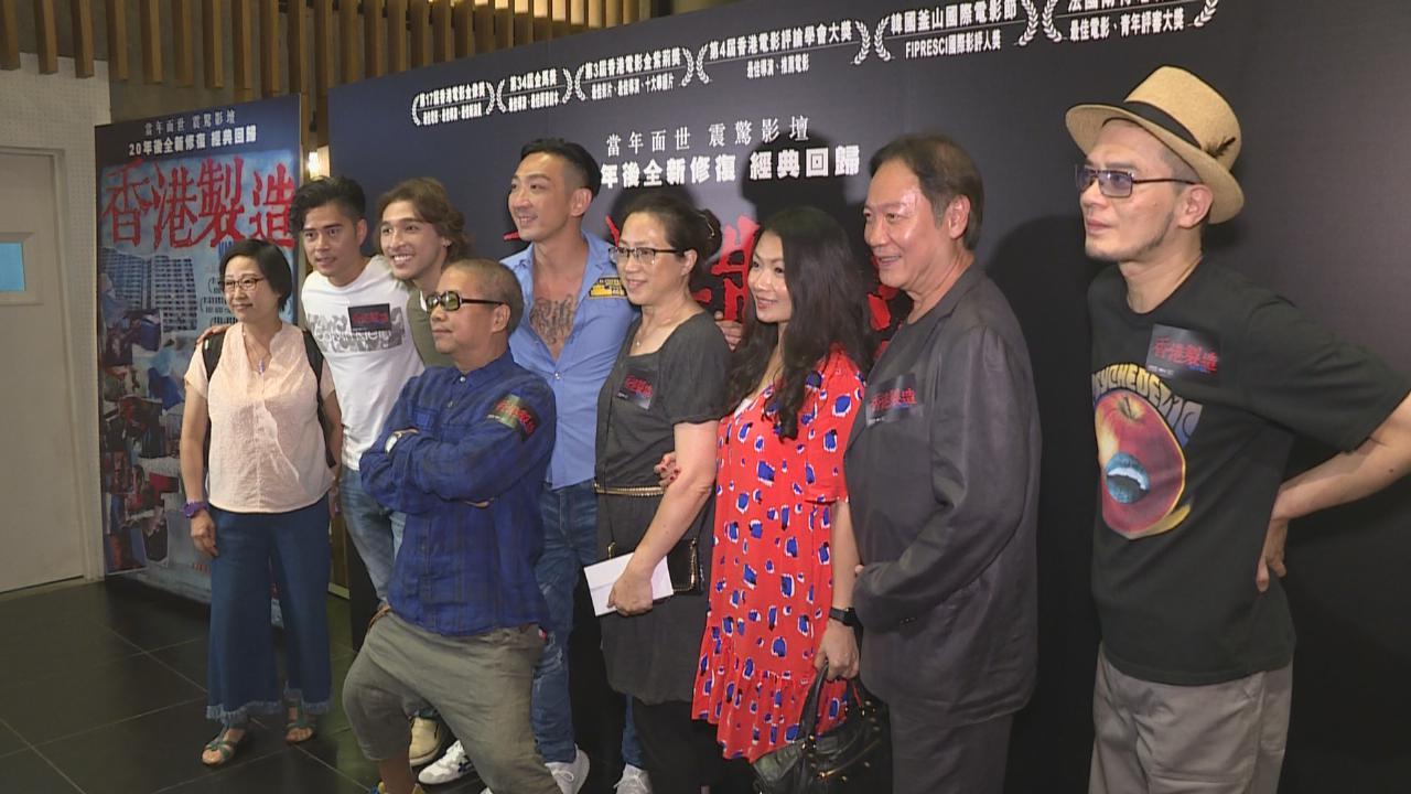 (國語)李璨琛成名作4K復修版上映 以昔日戲服與陳果導演敍舊