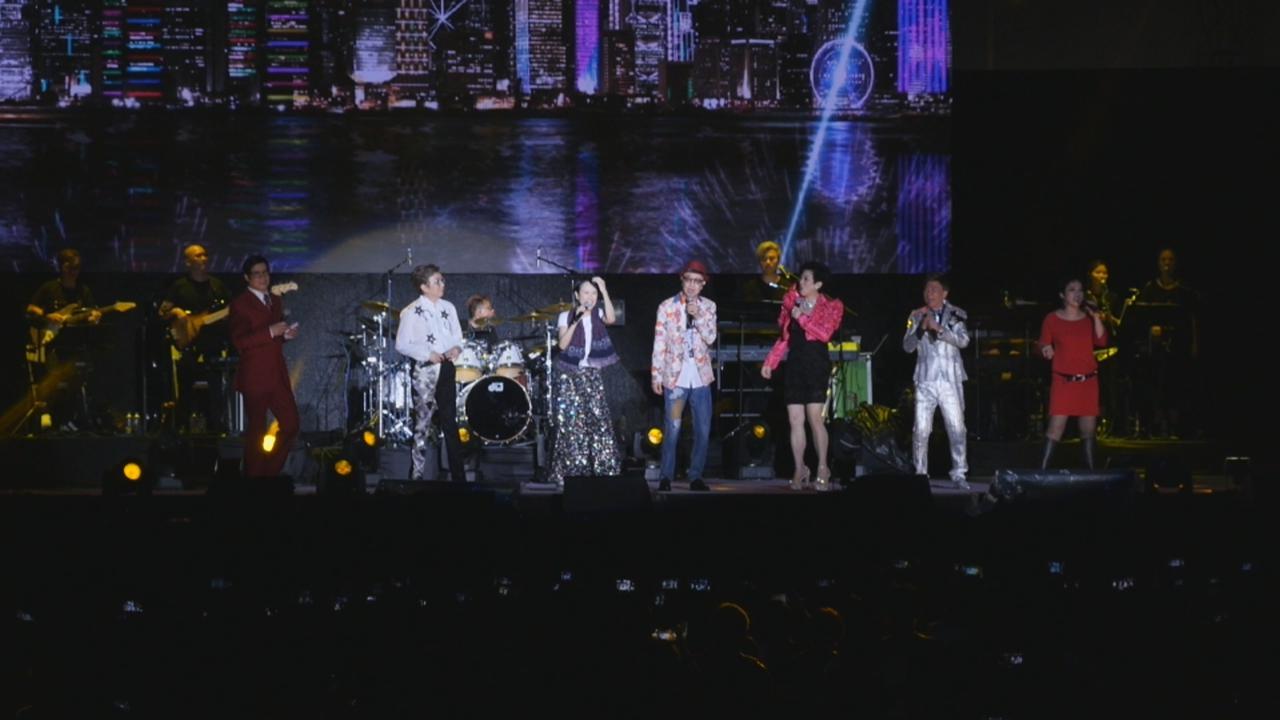 (國語)尹光呂珊等海濱開唱 演繹多首懷舊金曲