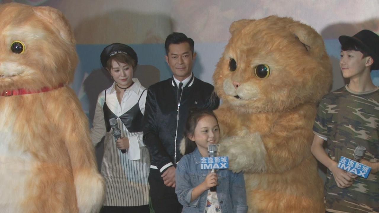 (國語)古天樂馬麗廣州宣傳新戲 兩人首次合作愉快