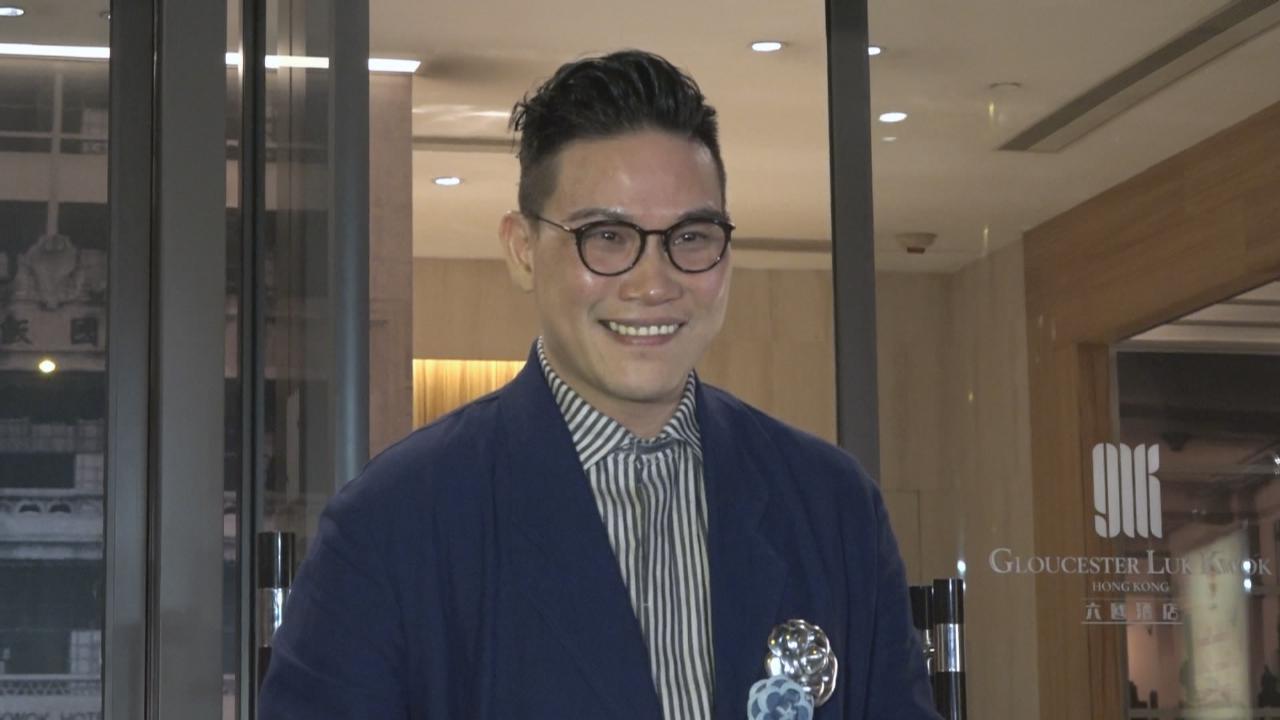 (國語)蘇永康低調為愛兒辦百日宴 好友網上分享喜悅洩風聲