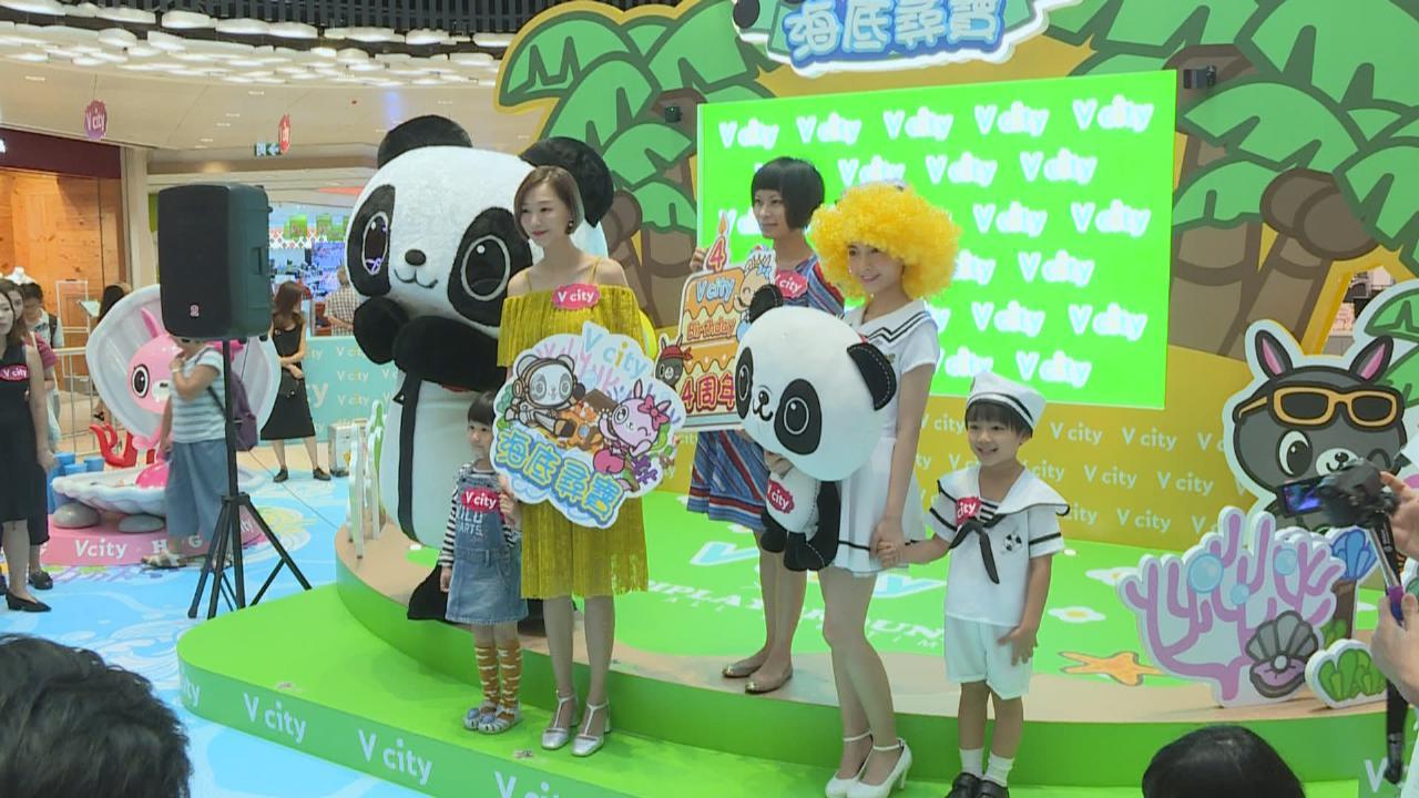 (國語)首次母女檔出席活動 趙頌茹小女兒大方面對傳媒
