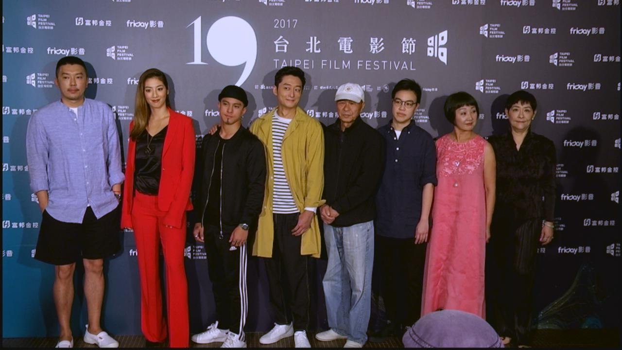 (國語)現身台北電影節宣傳監製新戲 侯孝賢對導演黃熙讚不絕口