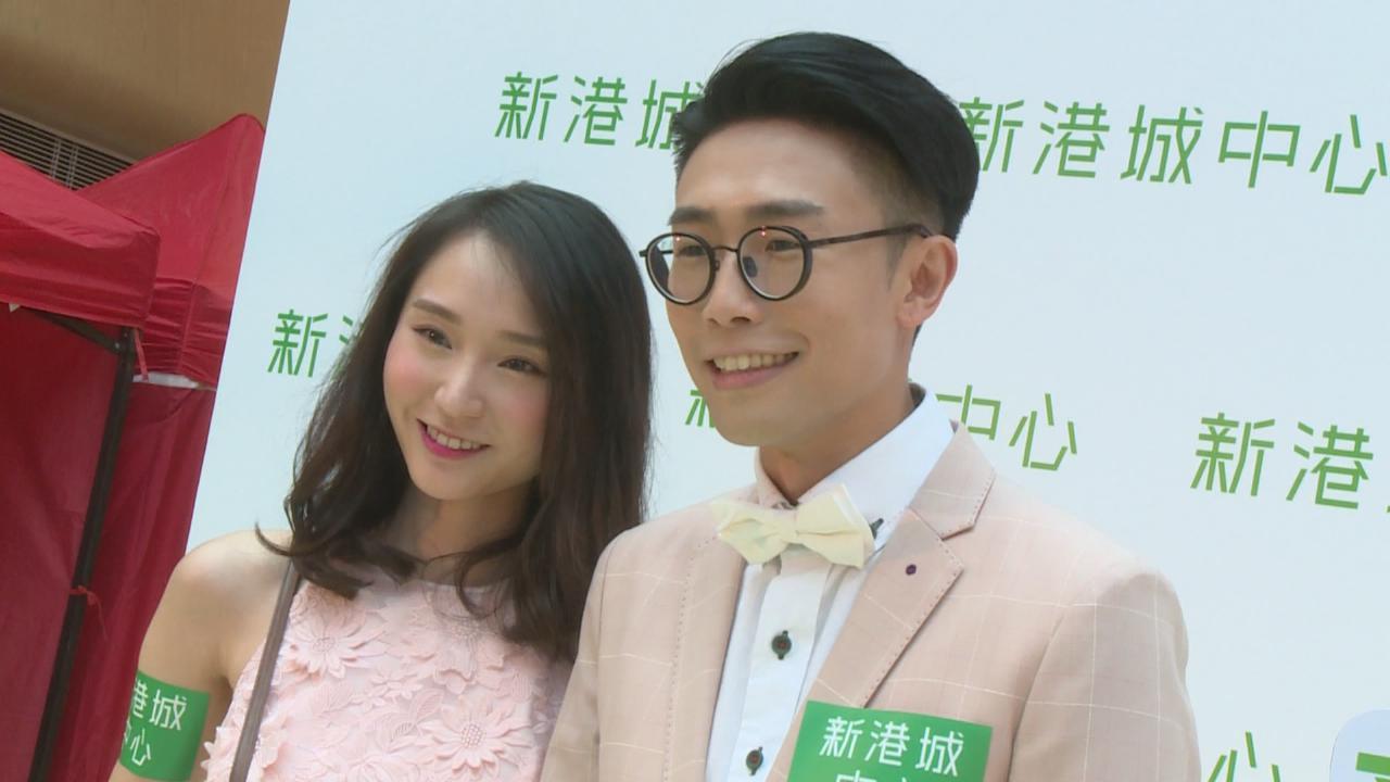 陸浩明偕女友出席活動 表示結婚前先要儲夠錢