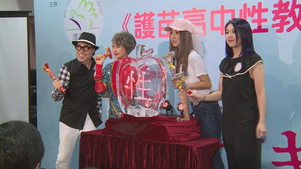 (國語)與楊千嬅薛凱琪等出席活動 蕭芳芳感謝眾人大力支持