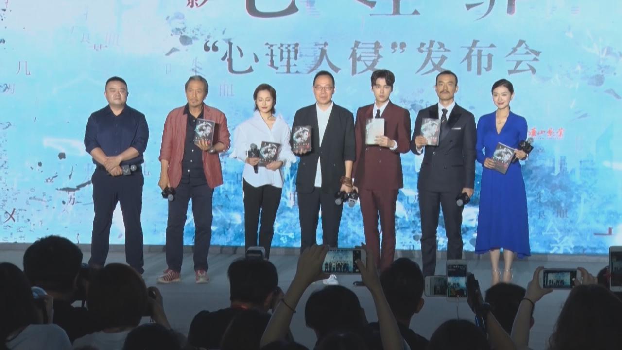 (國語)眾藝人亮相上海活動 緋聞男女李易峰楊冪同場