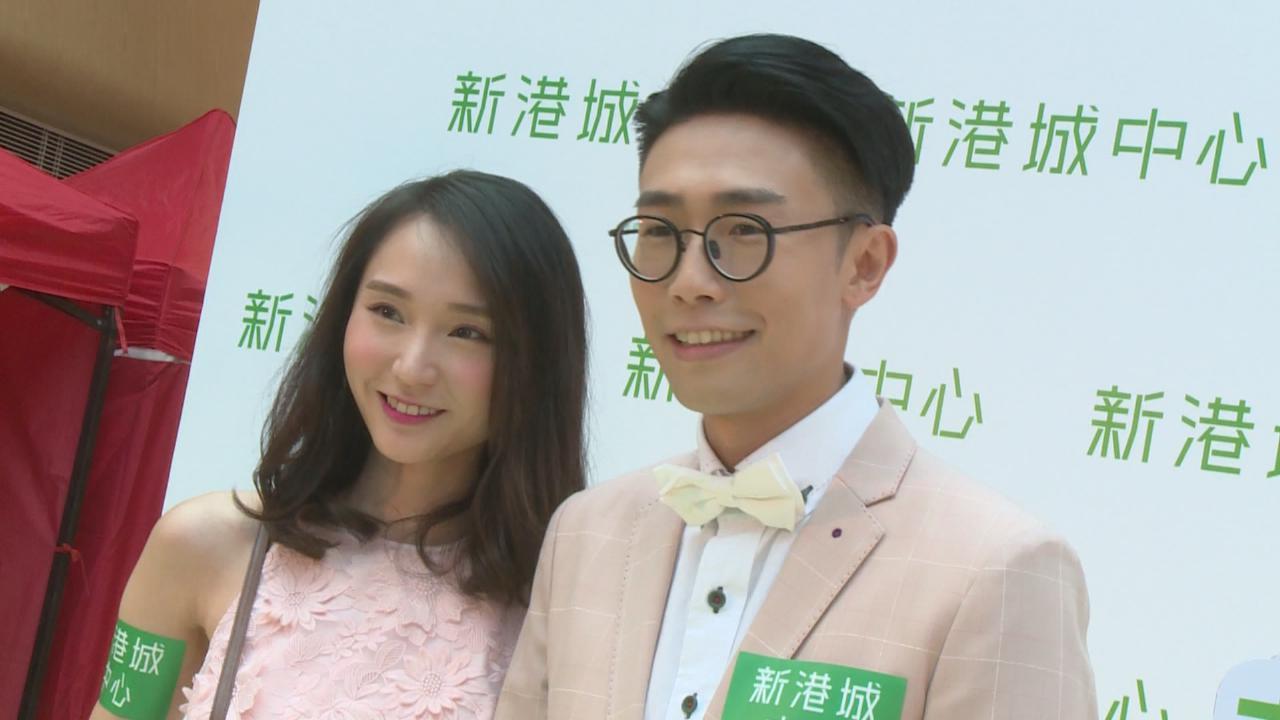 (國語)陸浩明偕女友出席活動 透露理想婚紗照拍攝地