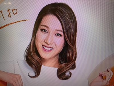 鍾嘉欣返港宣傳健康食品